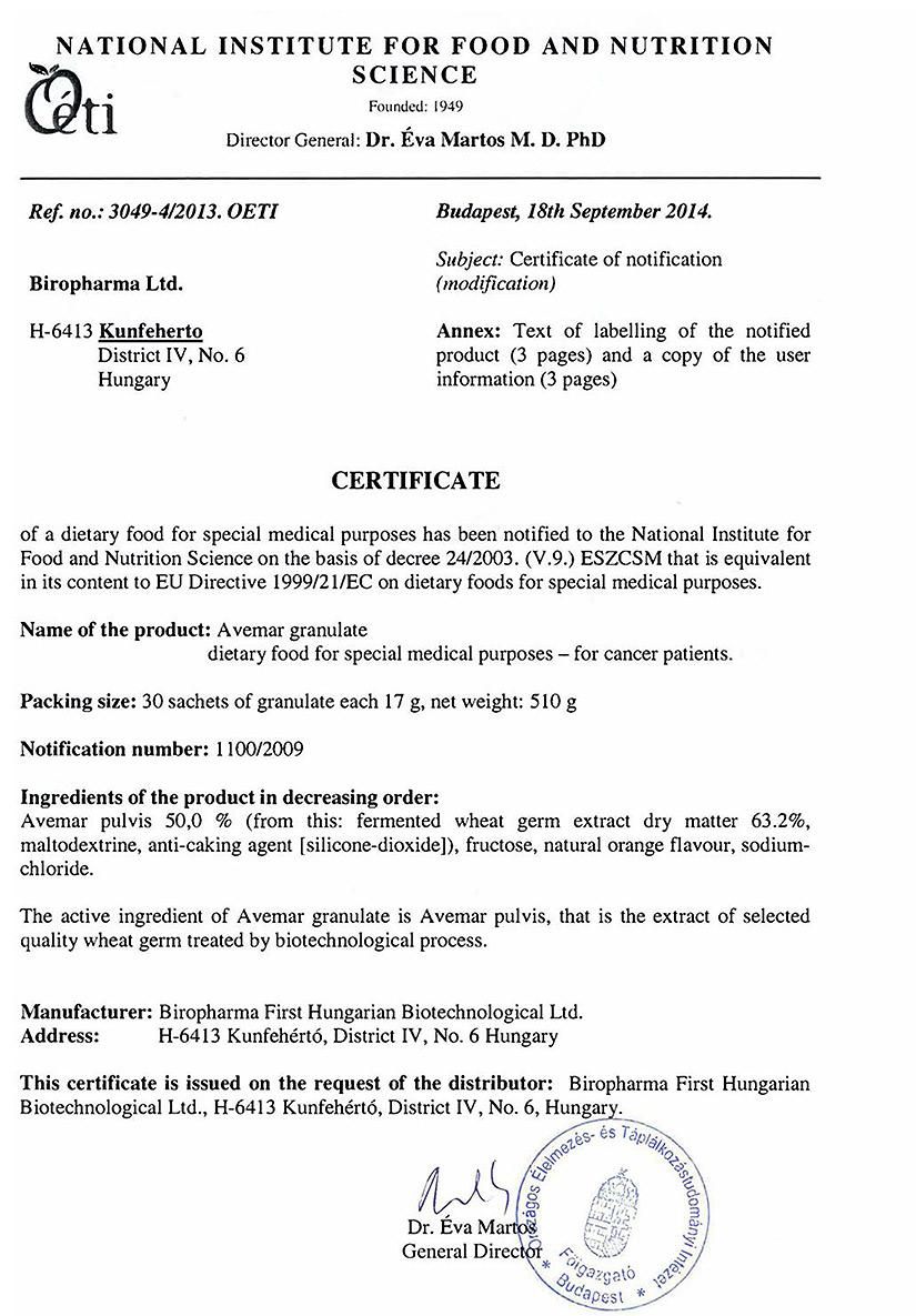 avemar certificate